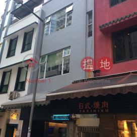 10 St. Francis Street,Wan Chai, Hong Kong Island