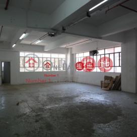 WAH TAT INDUSTRIAL CENTRE|Kwai Tsing DistrictWah Tat Industrial Centre(Wah Tat Industrial Centre)Rental Listings (ericp-05002)_0
