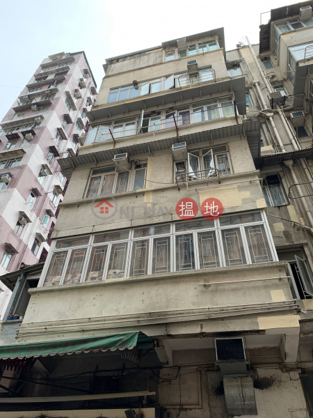 14 Lo Lung Hang Street (14 Lo Lung Hang Street) Hung Hom|搵地(OneDay)(1)