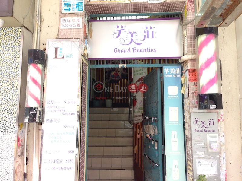 230 Sai Yeung Choi Street South (230 Sai Yeung Choi Street South ) Prince Edward|搵地(OneDay)(1)