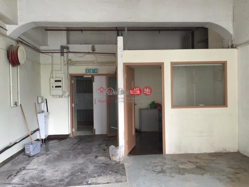 香港搵樓 租樓 二手盤 買樓  搵地   工業大廈-出租樓盤-安華工業大廈