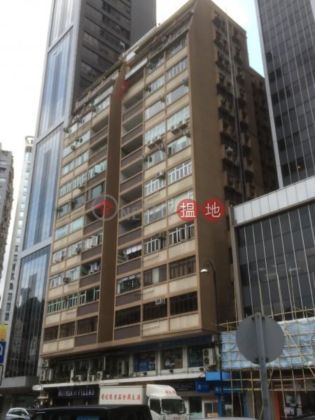 怡興大廈 (Yee Hing Mansion) 銅鑼灣|搵地(OneDay)(5)