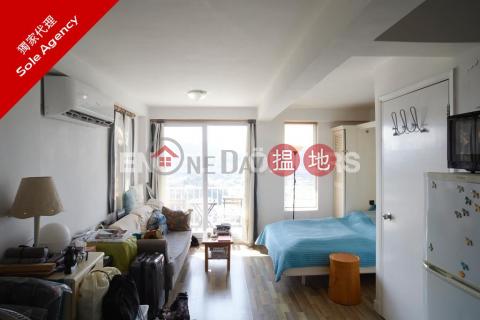 1 Bed Flat for Sale in Yung Shue Wan|Lamma IslandPo Wah Yuen(Po Wah Yuen)Sales Listings (EVHK94419)_0