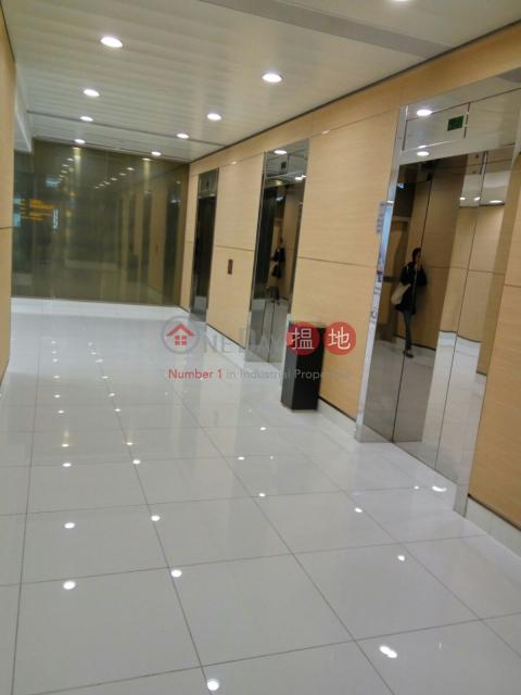 PROSPERITY PLACE Kwun Tong DistrictProsperity Place(Prosperity Place)Rental Listings (LCPC7-8604222692)_0