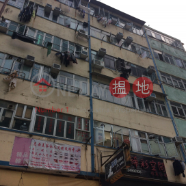113 Chuen Lung Street,Tsuen Wan East, New Territories