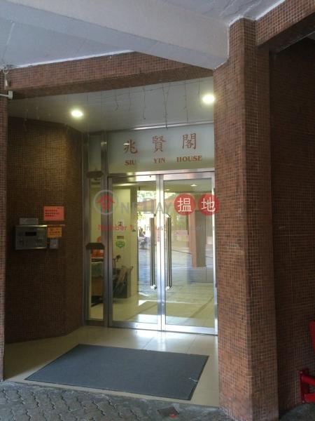 Siu Yin House (Siu Yin House) Tuen Mun|搵地(OneDay)(4)
