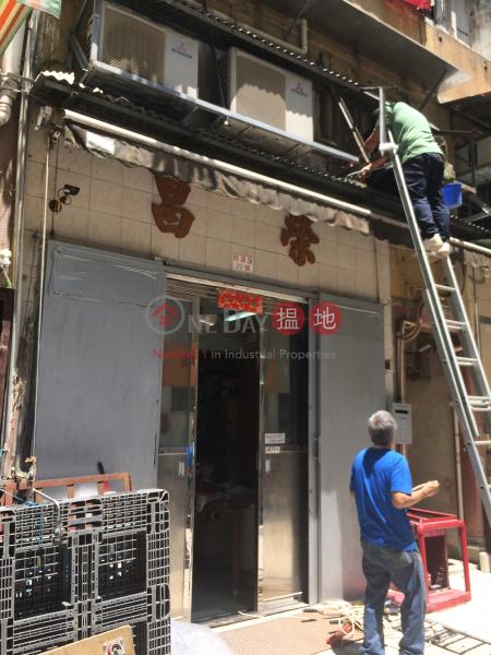 西源里20-22號 (20-22 Sai Yuen Lane) 西營盤|搵地(OneDay)(2)