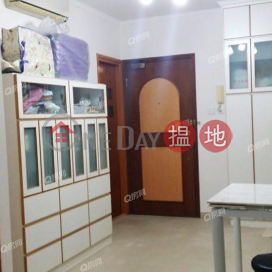 Yanville | 1 bedroom Mid Floor Flat for Sale|Yanville(Yanville)Sales Listings (XGGD793300048)_0