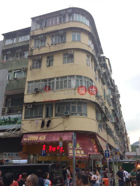 161A Fa Yuen Street (161A Fa Yuen Street) Mong Kok|搵地(OneDay)(1)