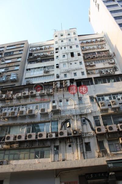 Fast Industrial Building (Fast Industrial Building) Cheung Sha Wan|搵地(OneDay)(2)