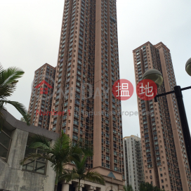 Block E Phase 4 Sunshine City|新港城第四期E座