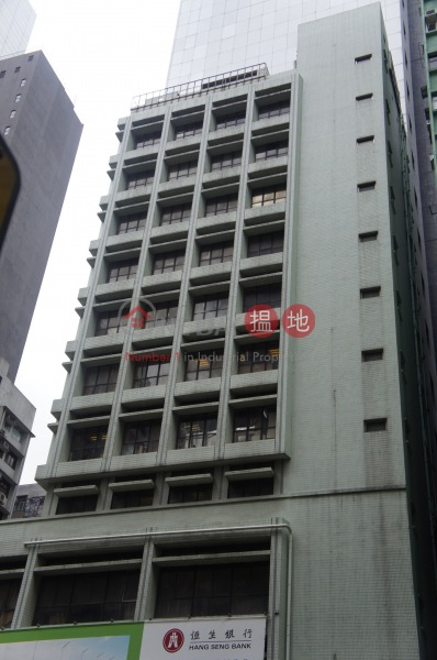 Hang Seng Bank Wanchai Branch Building (Hang Seng Bank Wanchai Branch Building) Wan Chai|搵地(OneDay)(2)