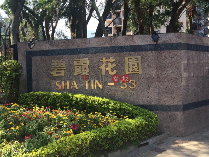 Queen\'s Heights Block 3 Shatin 33 (Queen\'s Heights Block 3 Shatin 33) Fo Tan|搵地(OneDay)(3)