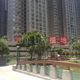 怡翠苑 樂怡閣 (C座),柴灣, 香港島