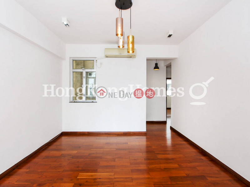 Robinson Garden Apartments | Unknown, Residential | Rental Listings, HK$ 73,000/ month