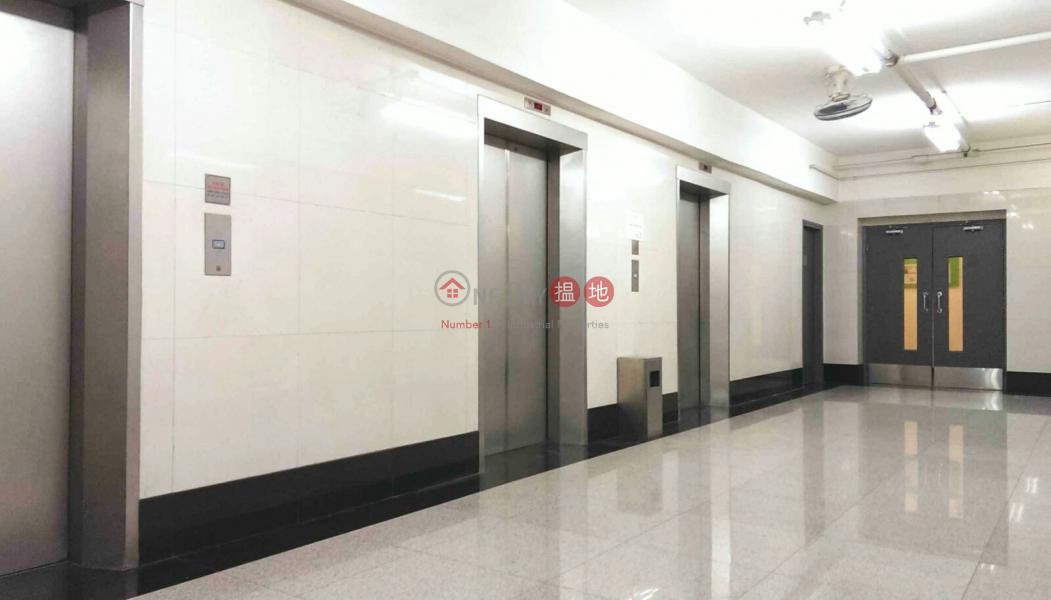 開聯工業中心A座|觀塘區開聯工業中心(Hoi Luen Industrial Centre)出租樓盤 (LCPC7-6699857354)