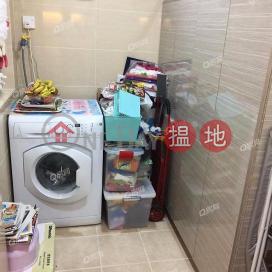 名牌校網,風水戶型,上車首選,名牌發展商,品味裝修《怡茵閣 (12座)買賣盤》|怡茵閣 (12座)(Block 12 Yee Yun Mansion Sites C Lei King Wan)出售樓盤 (XGGD739101647)_3