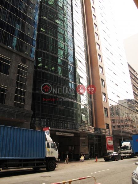 Infotech Centre (Infotech Centre) Kwun Tong|搵地(OneDay)(3)