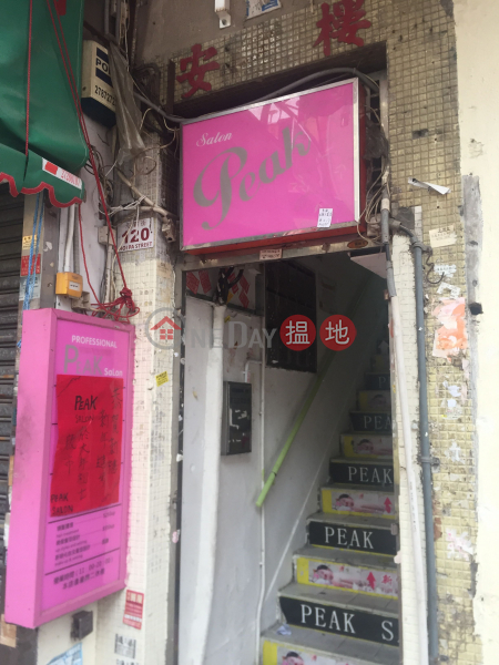 On Lok House (On Lok House) Tsuen Wan East|搵地(OneDay)(2)