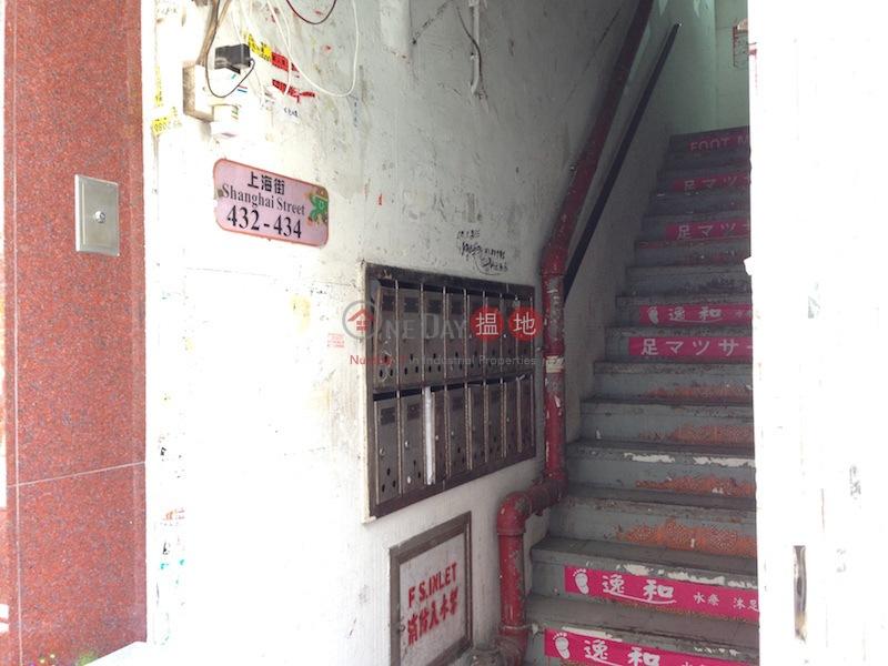 432-434 Shanghai Street (432-434 Shanghai Street) Mong Kok|搵地(OneDay)(2)