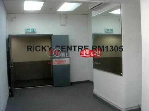 Ricky Center|Kwun Tong DistrictRicky Centre(Ricky Centre)Sales Listings (chris-05321)_0