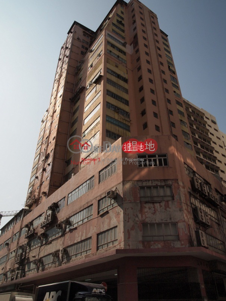 YALLY IND BLDG, Yally Industrial Building 益年工業大廈 Rental Listings | Southern District (info@-03276)