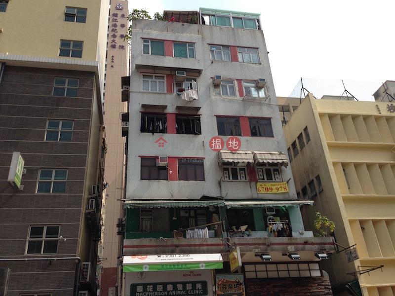 興業樓 (Hing Yip House ) 旺角|搵地(OneDay)(2)