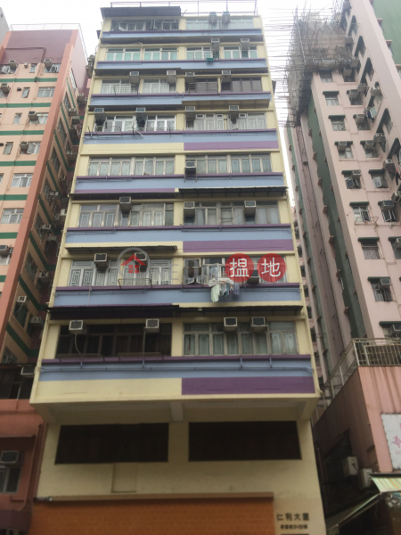 Yan Lee Building (Yan Lee Building) To Kwa Wan|搵地(OneDay)(1)