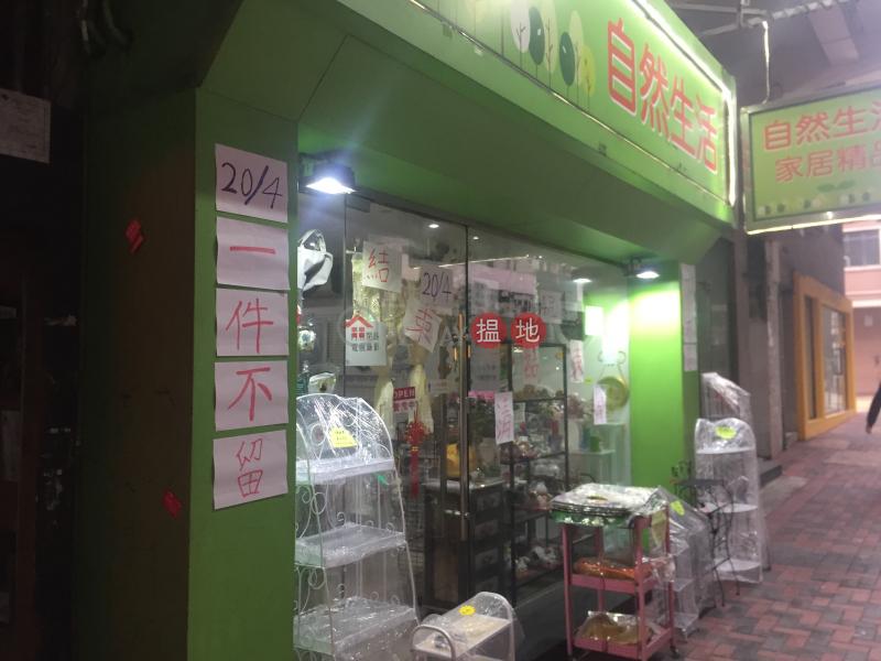 472 Chatham Road North (472 Chatham Road North) To Kwa Wan|搵地(OneDay)(2)