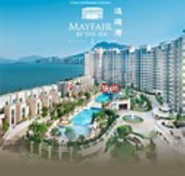 Mayfair by the Sea Phase 1 Tower 18 | Please Select Residential | Sales Listings HK$ 30.8M