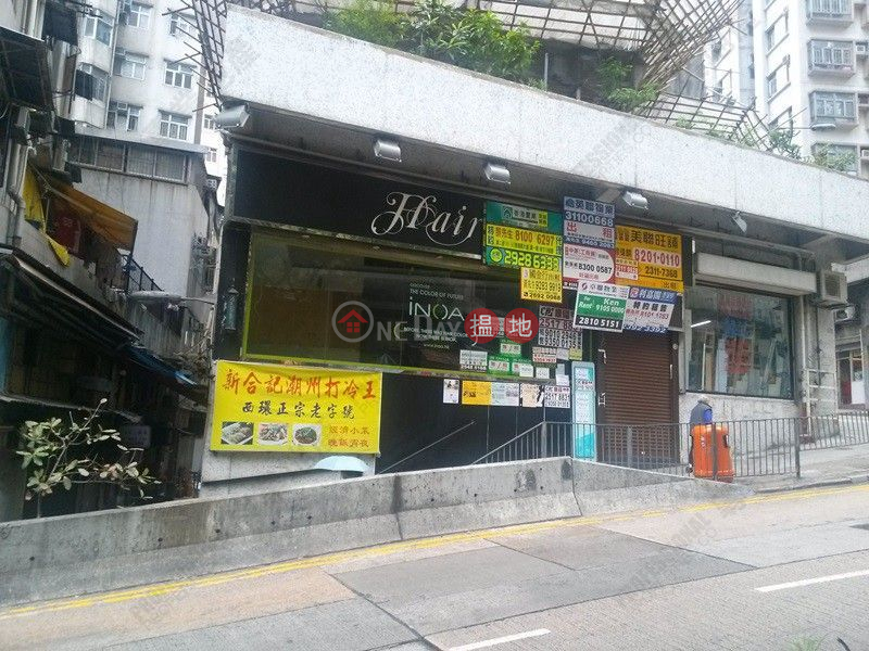 Hoi Sing Building, Hoi Sing Building Block1 海昇大廈1座 Rental Listings | Western District (01b0078404)
