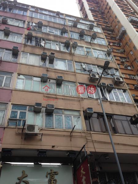 11 Nam On Street (11 Nam On Street) Shau Kei Wan 搵地(OneDay)(3)