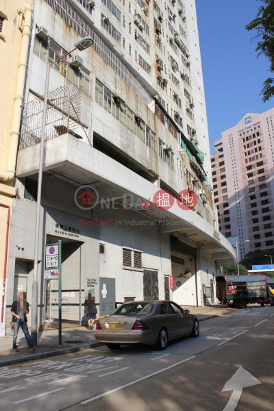 TAK FUNG INDUSTRIAL CENTRE, Tak Fung Industrial Centre 德豐工業中心 Rental Listings | Tsuen Wan (kinke-00346)
