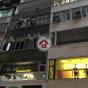 14 Matheson Street (14 Matheson Street) Wan Chai District|搵地(OneDay)(3)