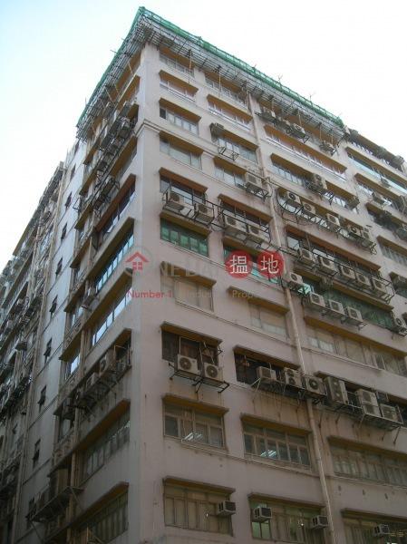 Hong Kong Industrial Centre (Hong Kong Industrial Centre) Cheung Sha Wan|搵地(OneDay)(4)