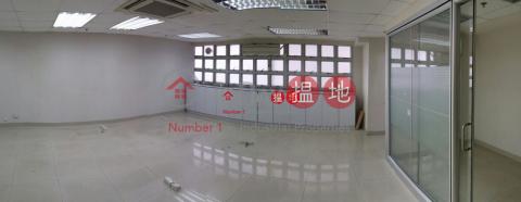 Veristrong Industrial Centre|Sha TinVeristrong Industrial Centre(Veristrong Industrial Centre)Rental Listings (ken.h-03090)_0
