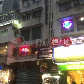 47 Granville Road,Tsim Sha Tsui, Kowloon