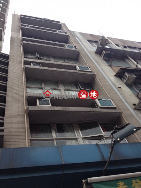 Tung Sing Court (Tung Sing Court) Kowloon City|搵地(OneDay)(2)