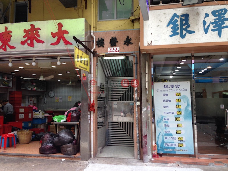 Wing Fat Building (Wing Fat Building) Mong Kok 搵地(OneDay)(1)