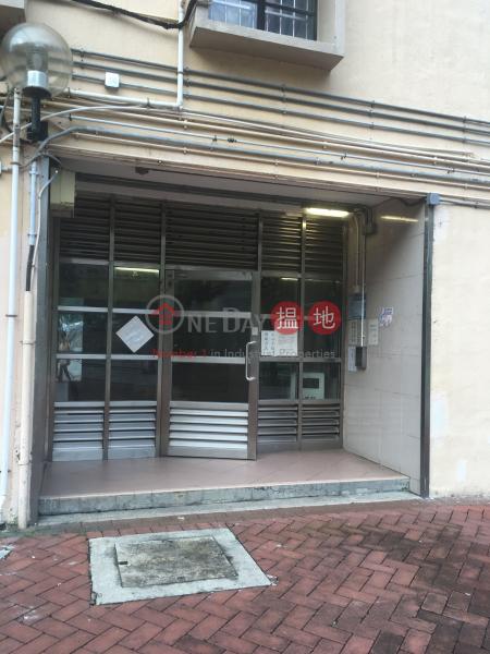 Tai Hing Estate - Hing Wai House (Tai Hing Estate - Hing Wai House) Tuen Mun|搵地(OneDay)(2)