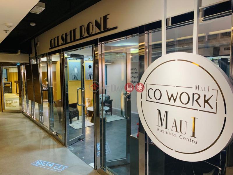 Co Work Mau I 二人獨立辦公室|灣仔區裕景商業中心(Eton Tower)出租樓盤 (COWOR-8409657177)