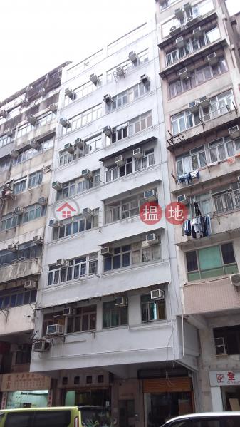 71 SA PO ROAD (71 SA PO ROAD) Kowloon City|搵地(OneDay)(4)