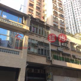 452 Castle Peak Road,Cheung Sha Wan, Kowloon