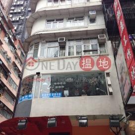 302 Portland Street,Mong Kok, Kowloon