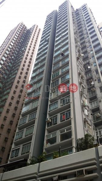 宏輝大廈 (Wang Fai Mansion) 炮台山|搵地(OneDay)(2)