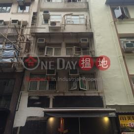 士丹頓街31號,蘇豪區, 香港島