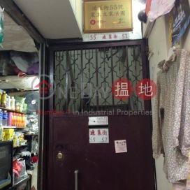 55-57 Tung Choi Street,Mong Kok, Kowloon