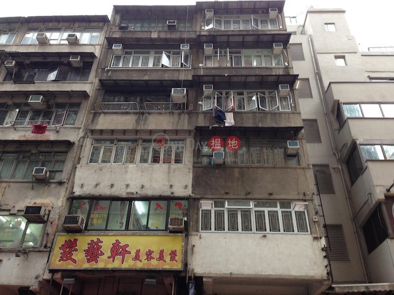 上海街102-104號 (102-104 Shanghai Street) 佐敦|搵地(OneDay)(1)