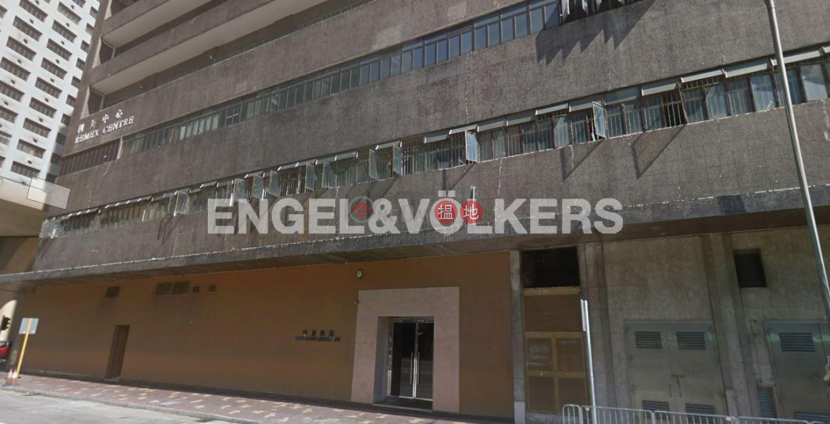 Studio Flat for Rent in Wong Chuk Hang, Remex Centre 利美中心 Rental Listings | Southern District (EVHK85977)