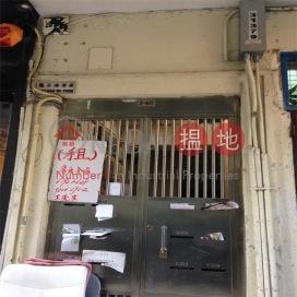 5-6 Sau Wa Fong,Wan Chai, Hong Kong Island